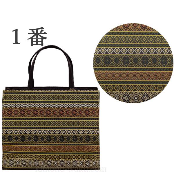 1番のバッグ