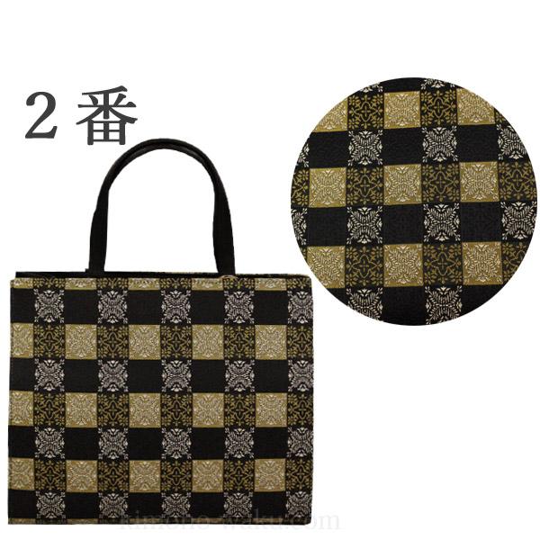 2番のバッグ