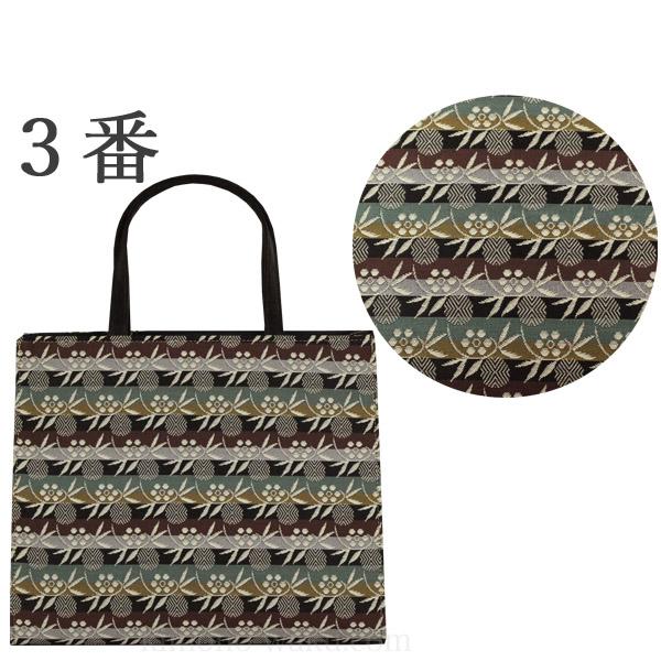 3番のバッグ