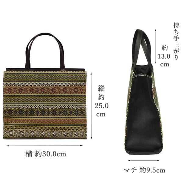 バッグのサイズ