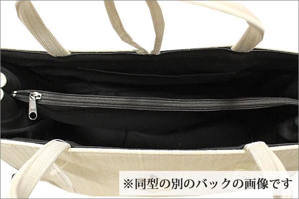 和装バッグの内部の画像です。